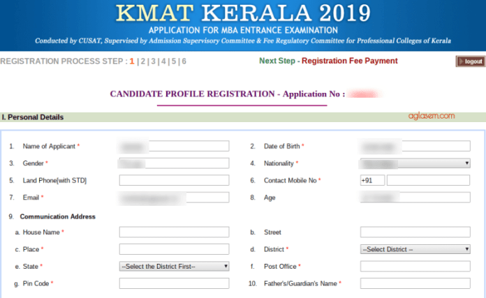 KMAT Kerala 2019 Application Form