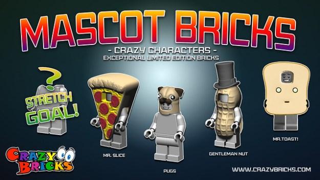 吉祥物砖Kickstarter现在!!