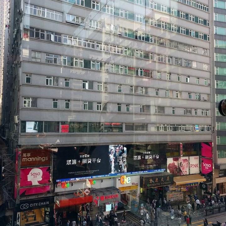Chungking Mansion (2016)