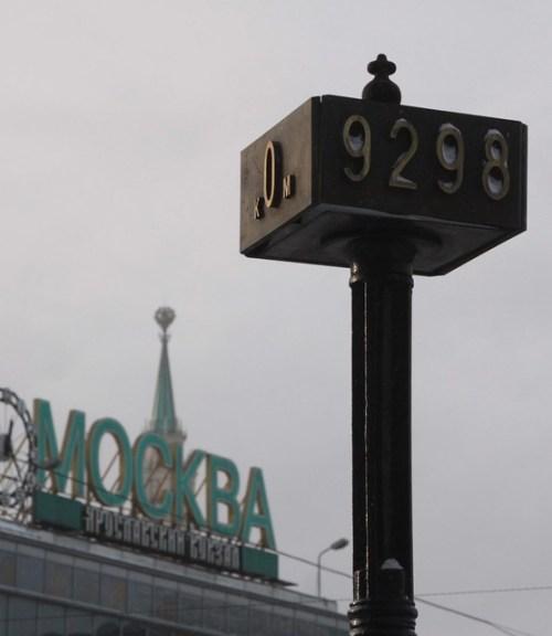 Start of the 9298 kilometre long Trans Siberian Railway journey