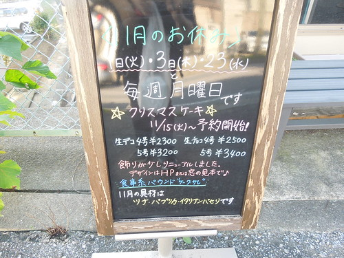 2016110511