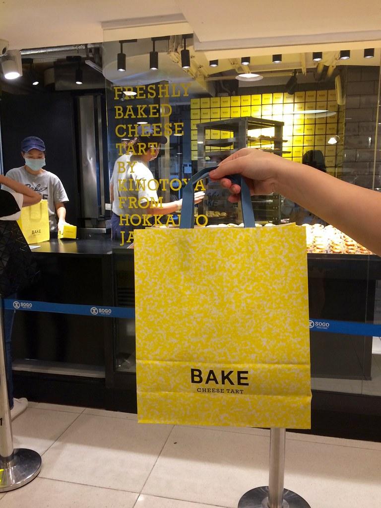 City Girl City Stories: BAKE Cheese Tart HK