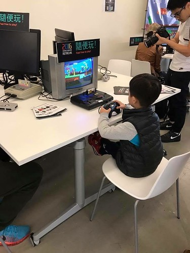 "The ""Free Play Zone"" for visitors to play classic games against each other. We were thrilled to see a lot of retro gamers bring their children too."