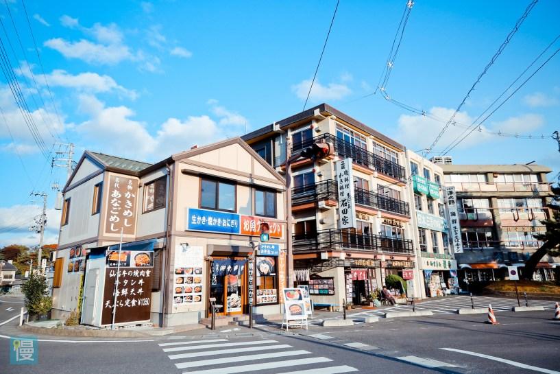 Tohoku 2016 - 461