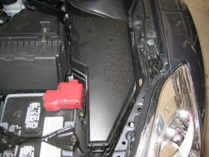 2011 Nissan Altima 25S Engine Bay Fuse Block | For more
