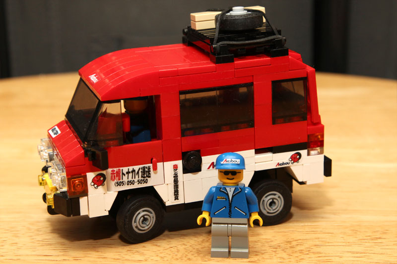LEGO MOC SUBARU SAMBAR ultra light van   truck with an engin      Flickr     LEGO MOC SUBARU SAMBAR ultra light van   by 1103 S p A