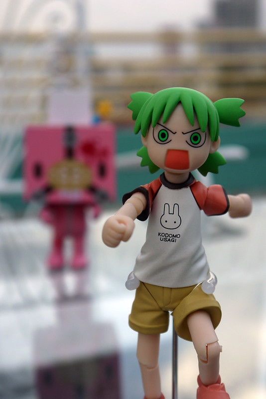 20120129_171808 Yotsuba Summer Vacation and Gloomy Bear x To-Fu Oyako