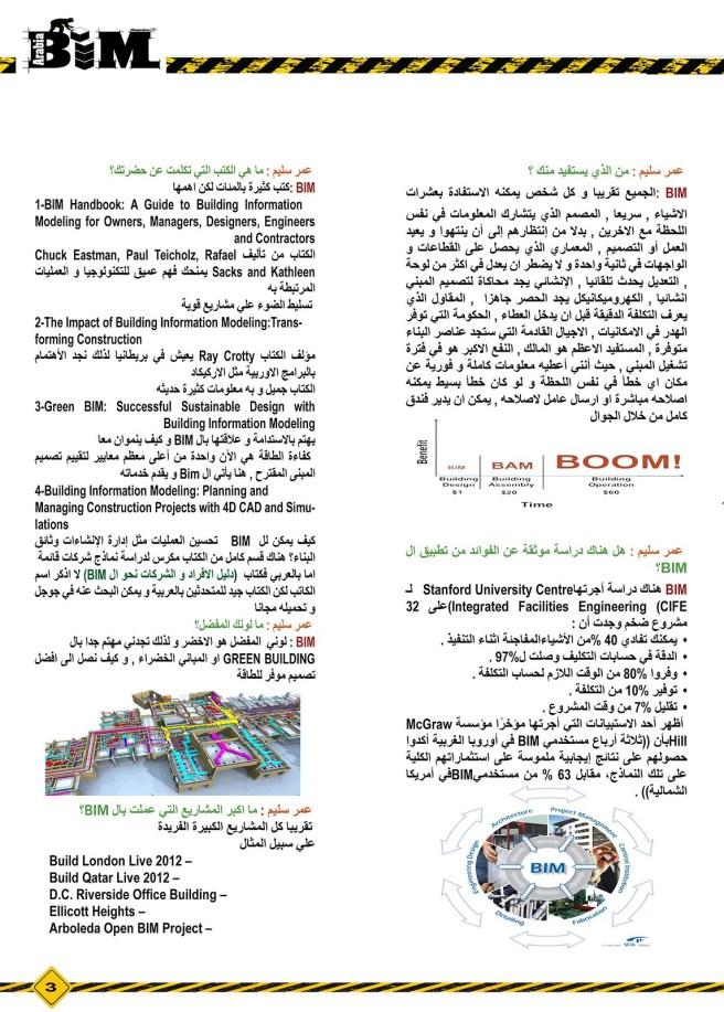 BIMarabia1_Page_06