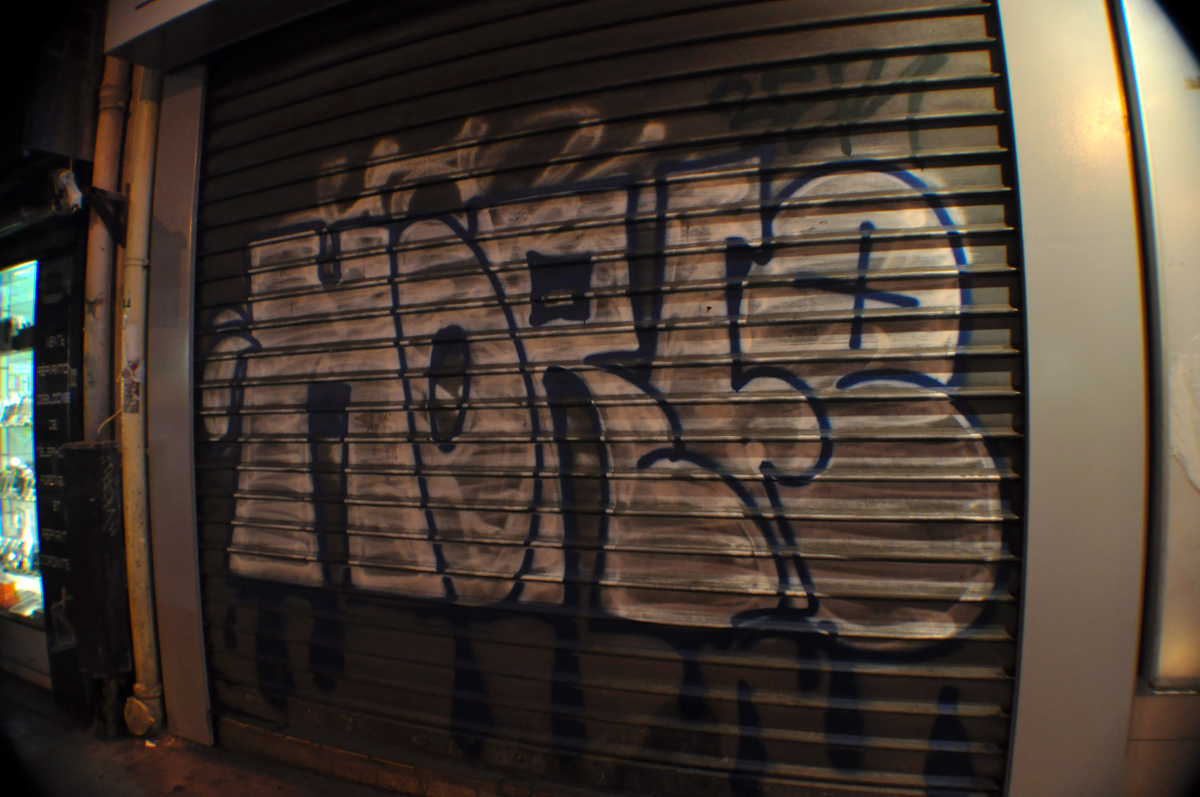 Horfé 5