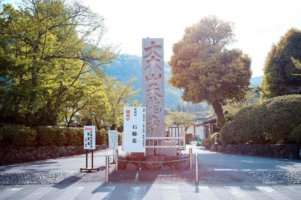 2015 April Kansai 354