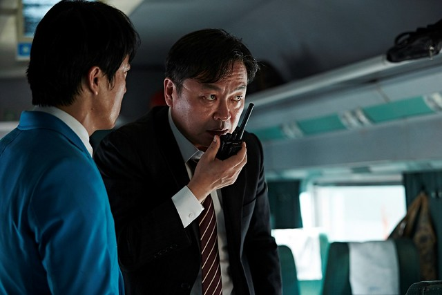Train to Busan KIM Eui-sung