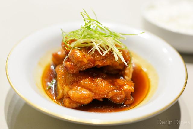 Jidori chicken thigh, ginger caramel braised, scallions
