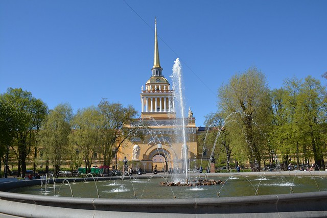 The Admiralty (St Petersburg, Russia 2015)