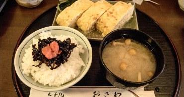 鐮倉美食︱玉子焼おざわ(ozawa).鐮倉必食小巷美食、多汁軟嫩好滿足