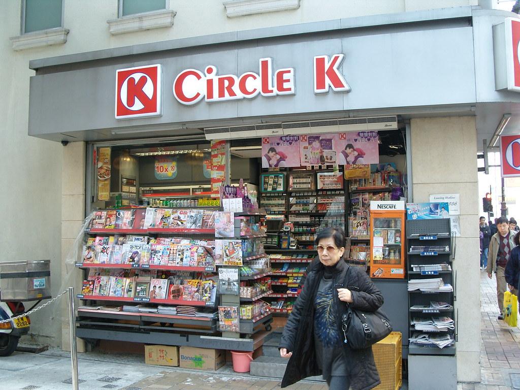 Circle K Convenience Store 7 Elevens And Circle K Stores