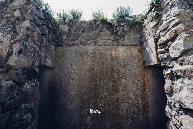 5|防空洞