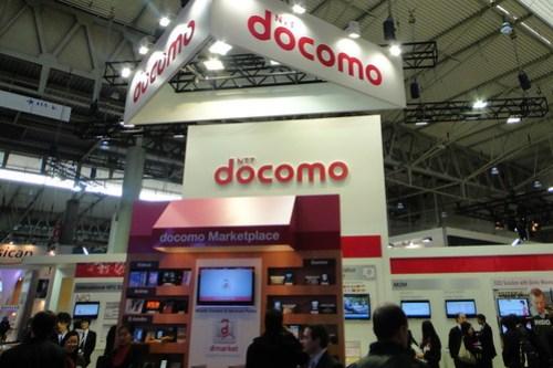 DoCoMo se ha preocupado en entender a los millennials. Ha desarrollado su plataforma de pagos móviles y le va a sacar punta a este lápiz.
