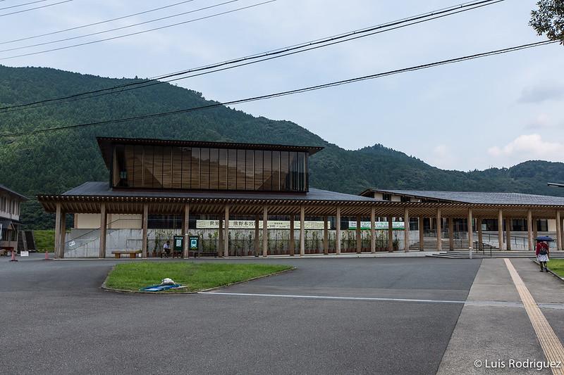 Hongu-Kumano-Kodo-97
