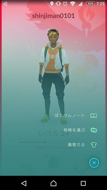 Screenshot_20160914-072538
