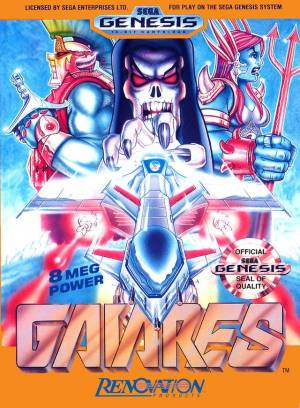Difficult Genesis Games Gaiares