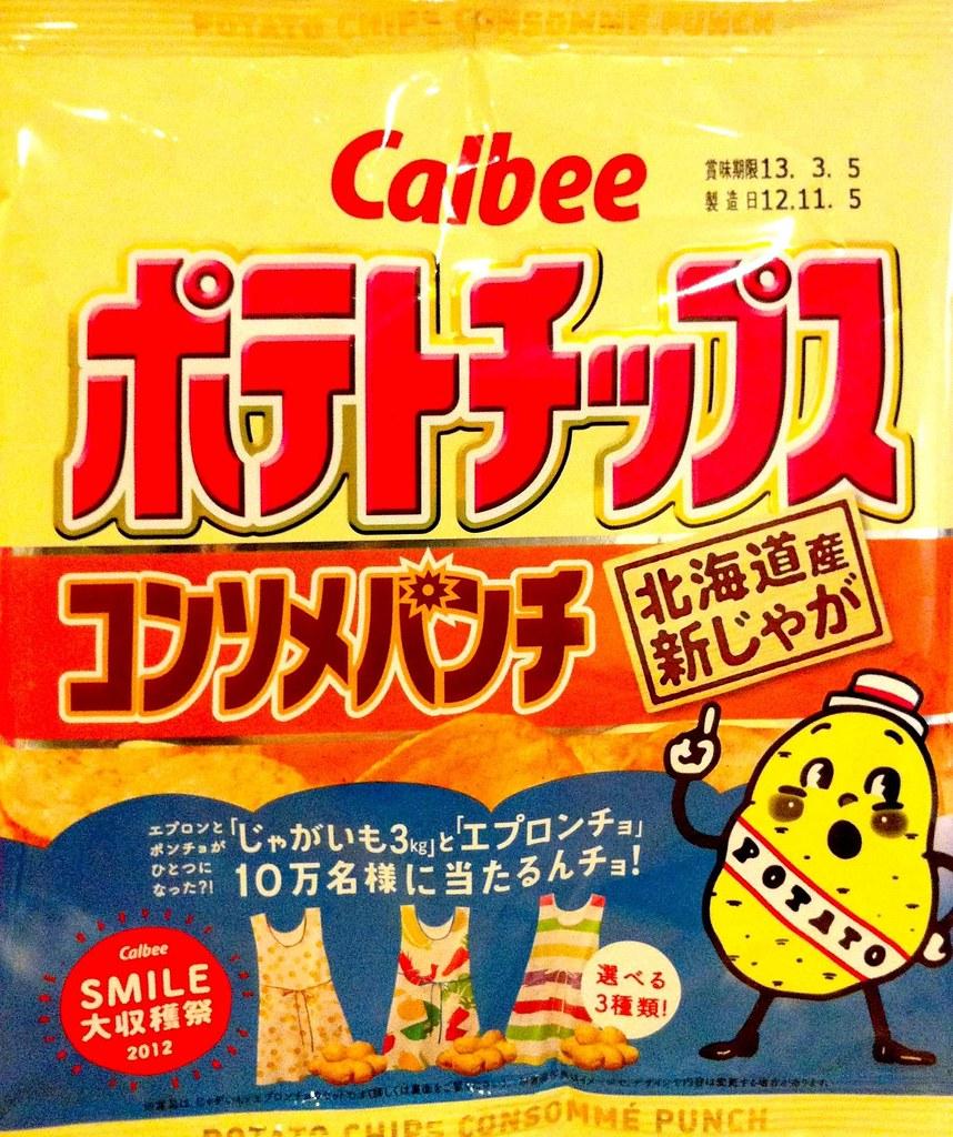 「カルビー ポテトチップス」の画像検索結果
