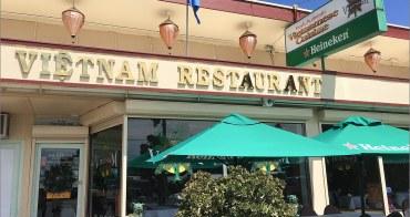 阿得雷德美食︱Vietnam Restaurant.南澳最值得一吃的越式料理