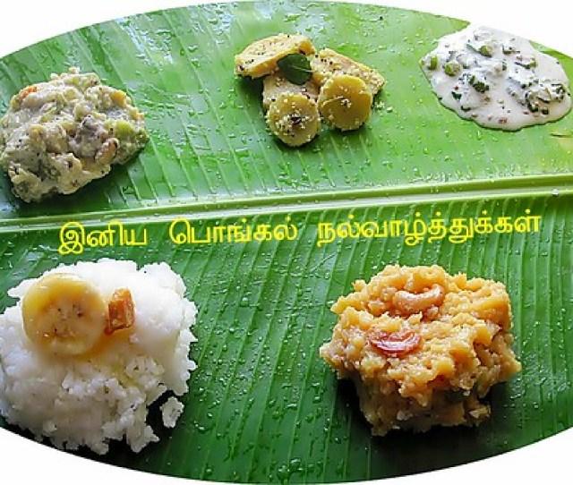 Chitras Food Book