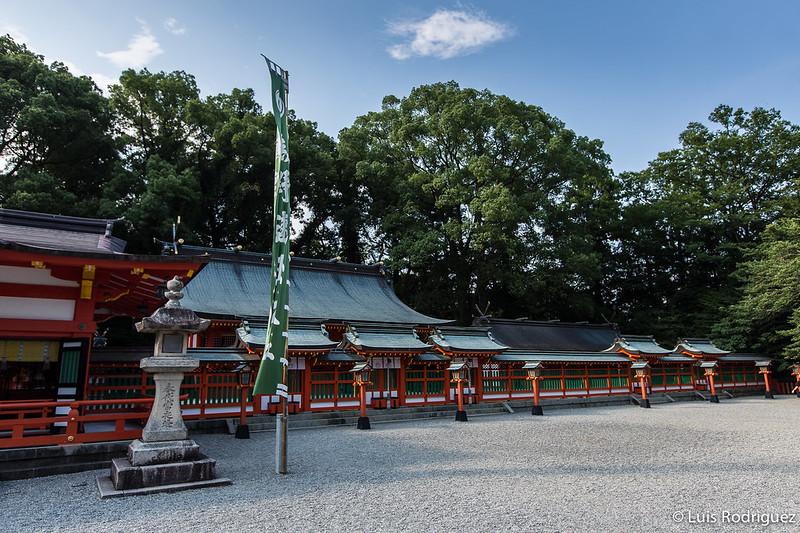 Shingu-Kumano-Kodo-32
