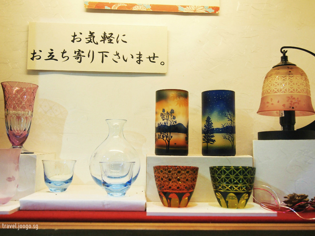 Kitaichi Glass Otaru 7 - travel.joogo.sg