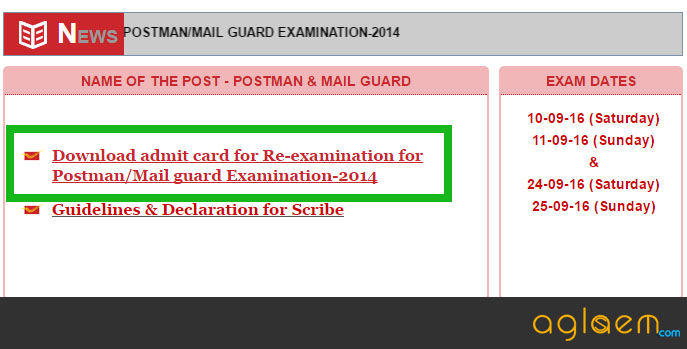 Delhi Postman Admit Card 2016