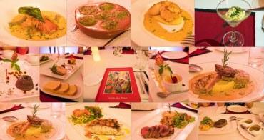 胡志明美食 ︱胡志明市3G TROIS GOURMANDS.偶爾奢華的超高C/P值法國餐