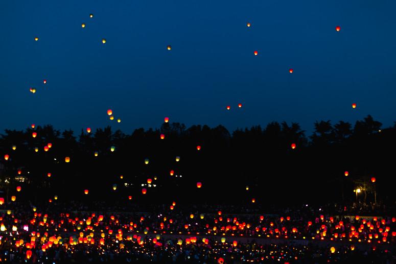 daegu // lantern release ceremony