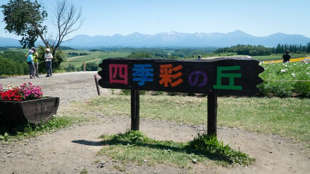 The sign of Shikisai-no-oka