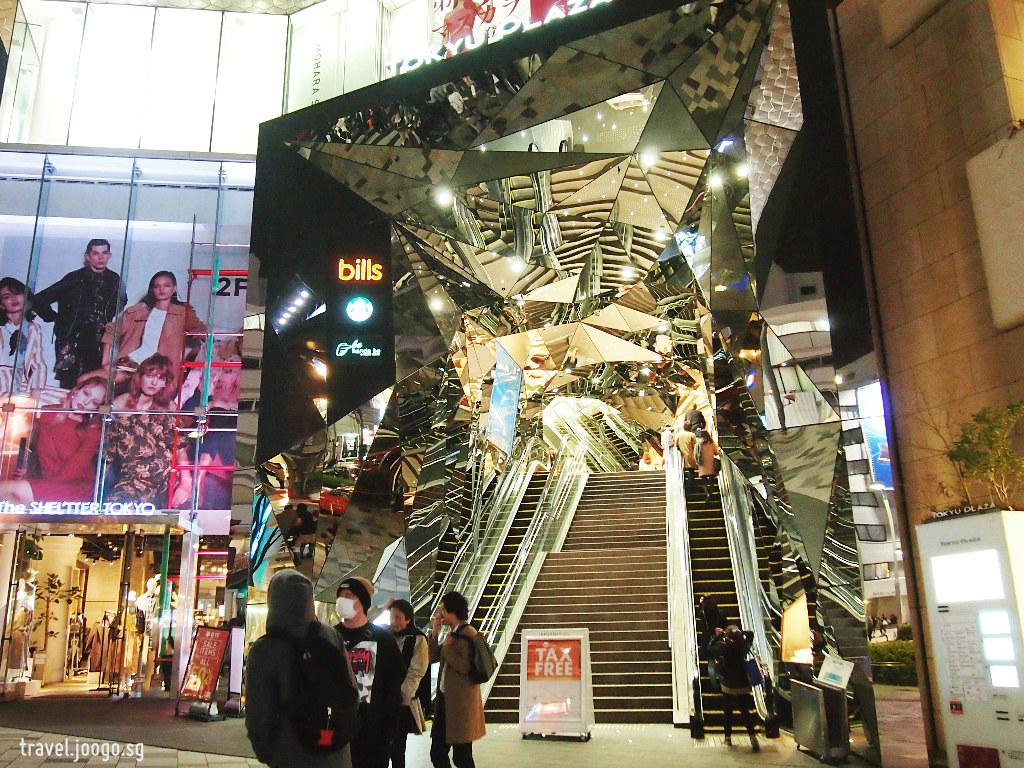 Tokyu Plaza - travel.joogo.sg