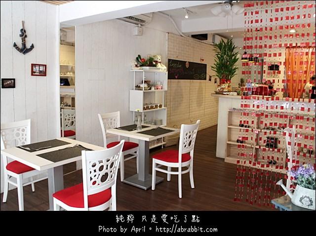 18321779606 b44f62cfc0 z - [台中]Lazy sun cafe–早午餐、義大利麵、燉飯、炸物、甜點通通有!@SOGO 西區