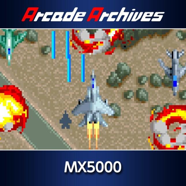 ARCADE ARCHIVES MX5000