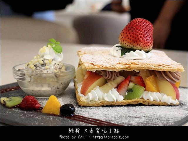 18349689791 2419e2b6fe z - [台中]Lazy sun cafe–早午餐、義大利麵、燉飯、炸物、甜點通通有!@SOGO 西區