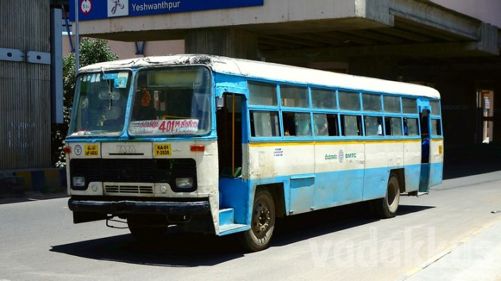 Old BMTC Bus