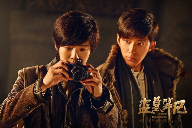 Time Raiders Lu Han Jing Boran