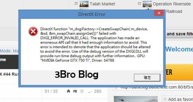 Steam directx error windows 10