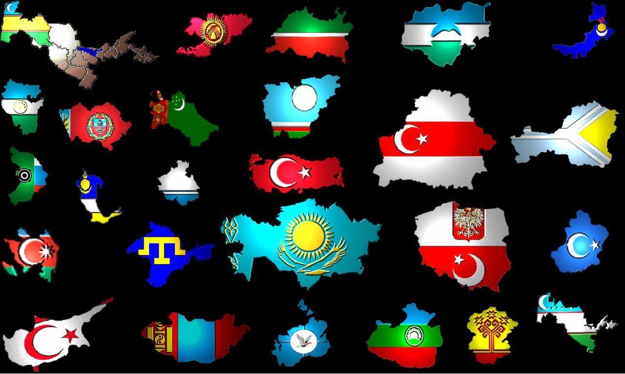 turan ülkeleri ile ilgili görsel sonucu