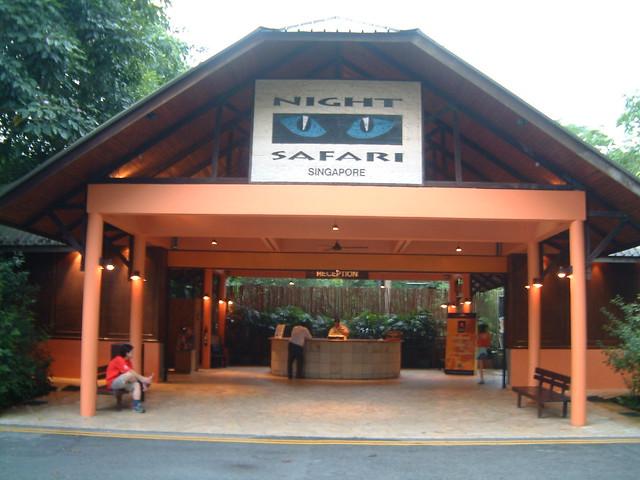 Night Safari_Entrance