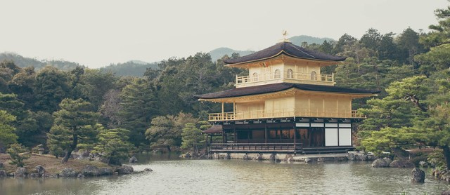 View of The Golden Pavilion