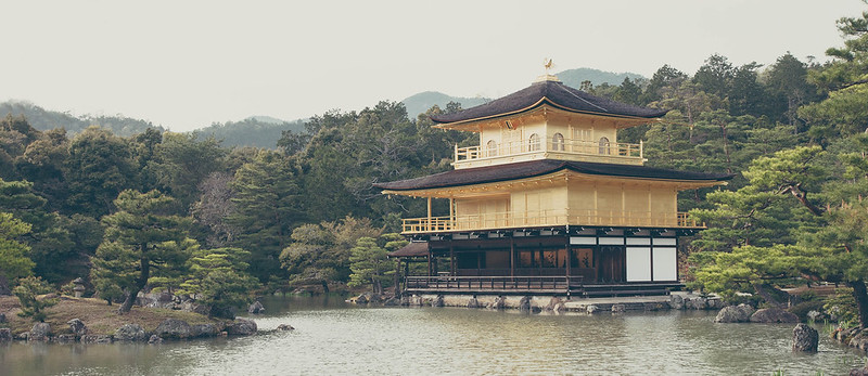 Kyoto Sights - Kinkaku-ji, The Golden Pavilion