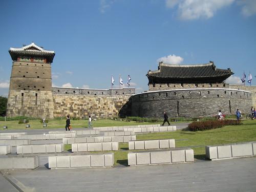 Patrimonio de la Humanidad en Asia y Oceanía. Corea del Sur. Fortaleza de Hwasong.