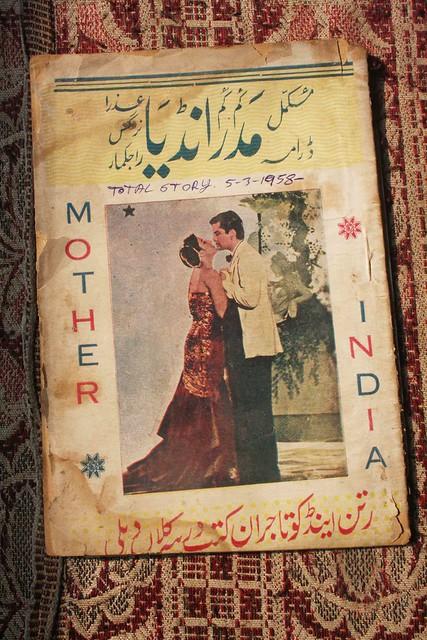 The Biographical Dictionary of Delhi – Shanky, b. Chandni Chowk, Delhi, 1968
