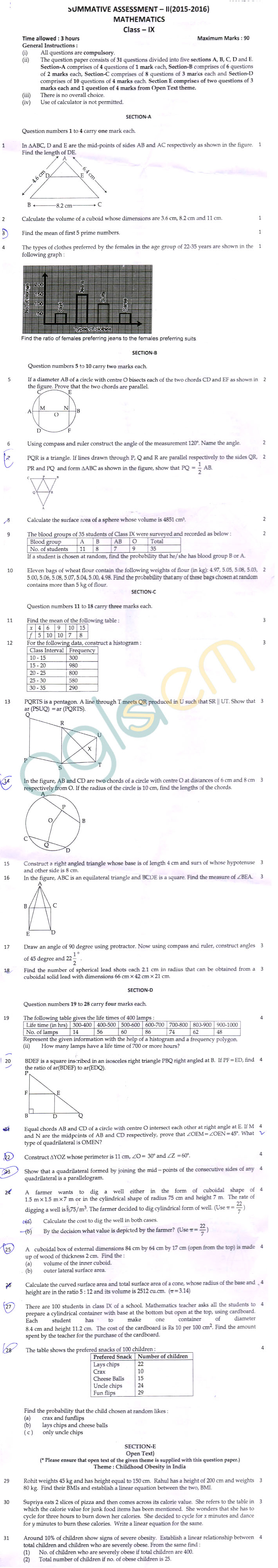 CBSE Class 09 Question Papers Maths SA2