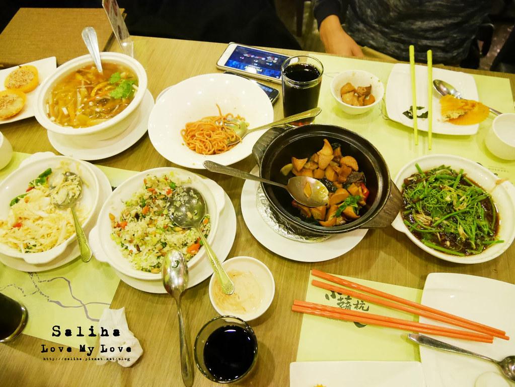 大坪林捷運站附近美食餐廳素食小蔬杭 (16)   tiffanyissic   Flickr