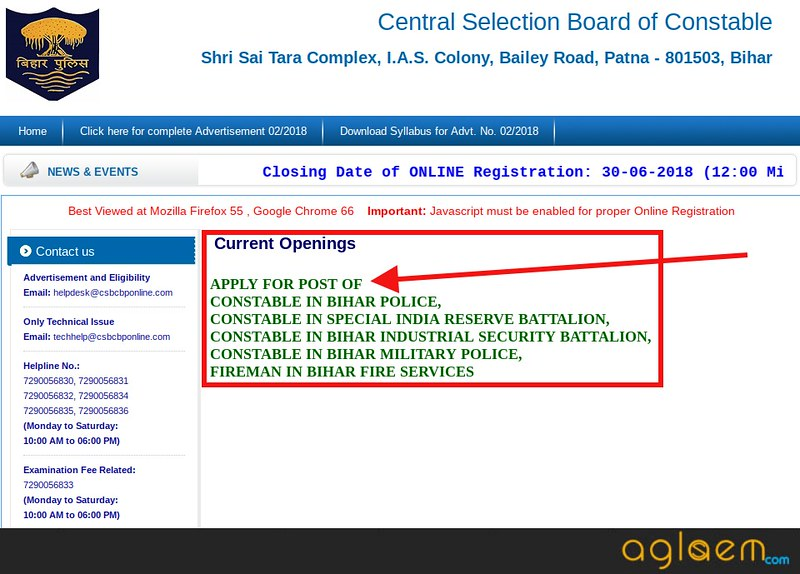 Bihar Police Constable Application Form 2018