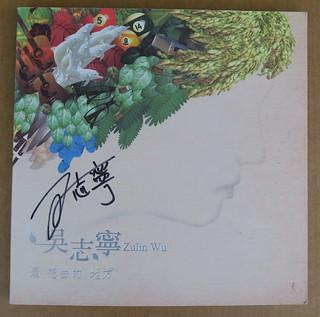 【清晨之曲】流浪犬之歌~《混血兒》(2018.05)